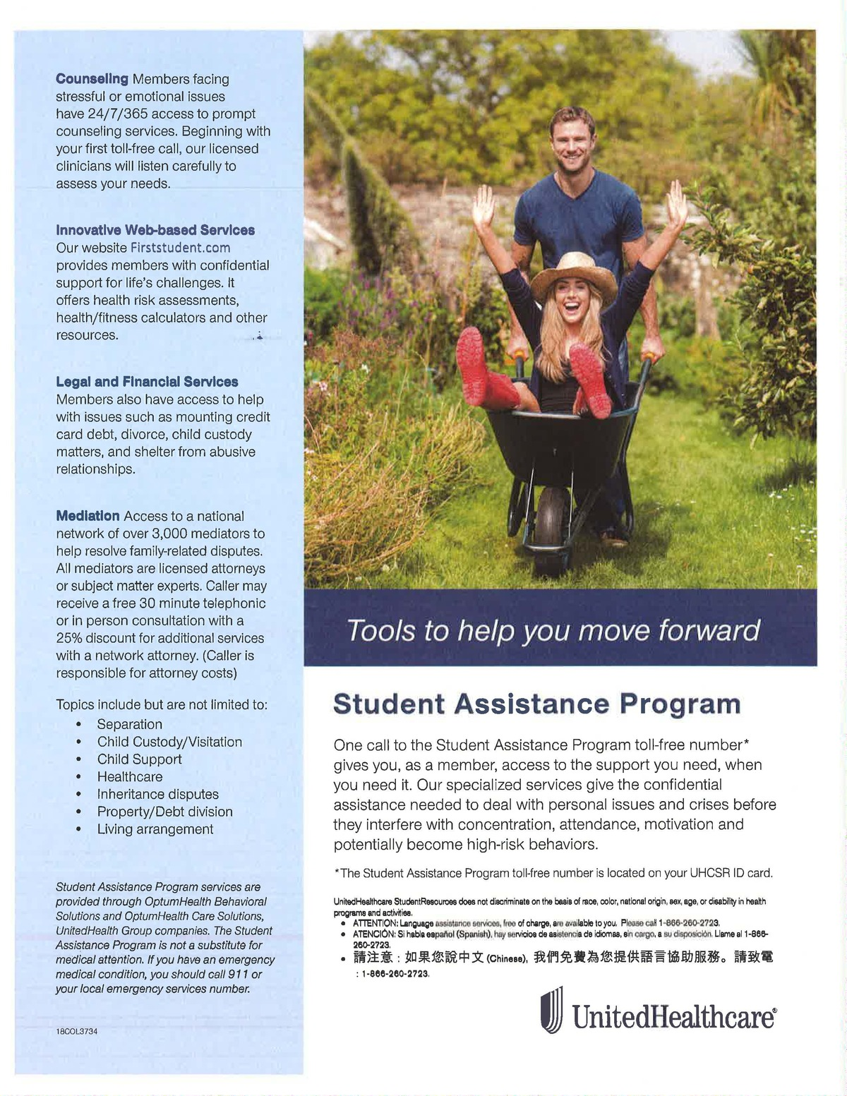 Student Assistance Program Flyer