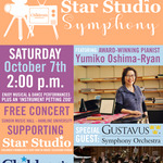 Photo gallery image named: new-symphony-flier.jpg