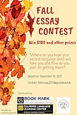 Art Contest Fall 2017 Thumbnail