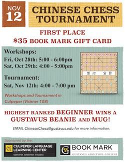Chinese Chess Tournament Poster