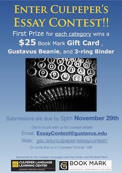 Essay Contest Poster