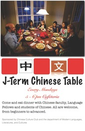 chinese-table-poster-(1).jpg