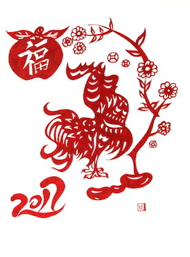 "Photo of ""A Rooster Year"""