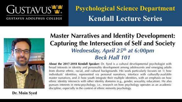 Upcoming Kendall Lecture!