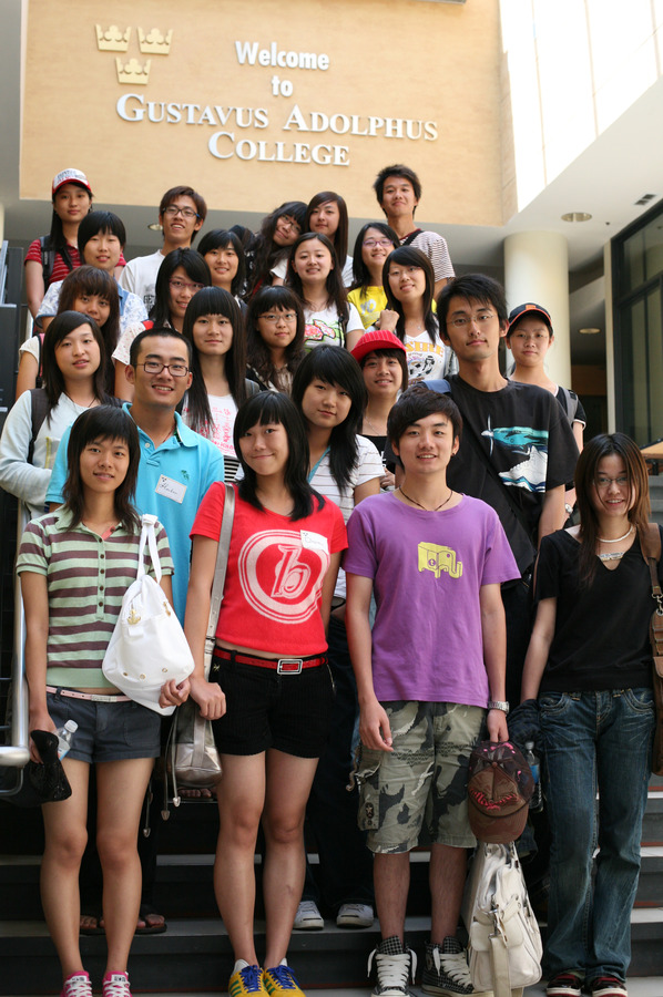 Students from UIC, a new liberal arts college in Zhuhai, China, pose for a photo while visiting campus July 4-8.